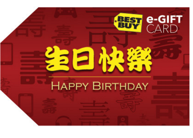 Celebrate Lunar Chinese New Year with Best Buy Red Gift Cards #BBYLunargiftcards